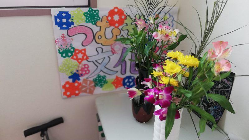 ご利用者様とお花